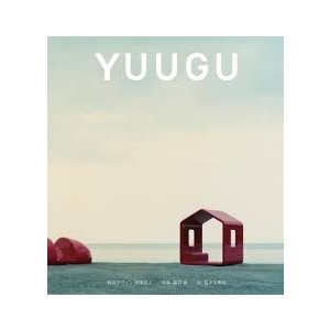 YUUGU|d-tsutayabooks