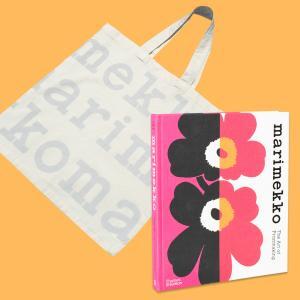 [代官山 蔦屋書店オリジナル特典付] Marimekko The Art of Printmaking|d-tsutayabooks
