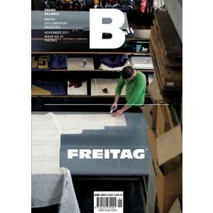 Magazine B Issue1 FREITAG(フライターグ特集号)|d-tsutayabooks