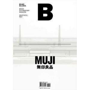 Magazine B Issue53 MUJI(ムジ特集号)|d-tsutayabooks