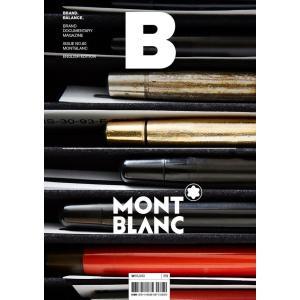 Magazine B Issue80 MONTBLANC(モンブラン特集号)|d-tsutayabooks