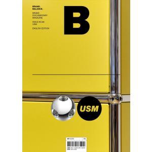 Magazine B Issue86 USM(ユーエスエム特集号)|d-tsutayabooks