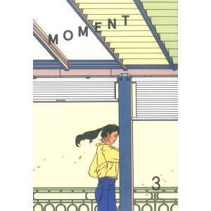 MOMENT Issue3 d-tsutayabooks