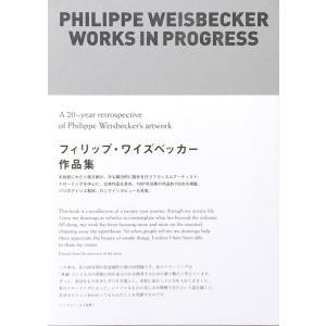 【イベント参加対象商品】フィリップ・ワイズベッカー作品集 Philippe Weisbecker Works in Progress