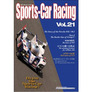Sports-Car Racing / スポーツカーレーシング Vol.21:956/962ストーリ...