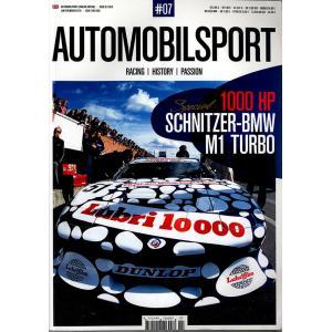 AutomobilSport #7 (オート モービル スポーツ)  - SCHNITZER-BMW M1 TURBO|d-tsutayabooks
