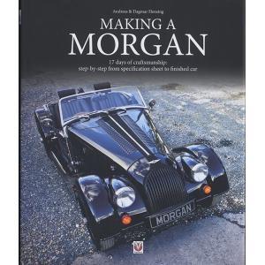 Making a Morgan モーガン車が出来るまで|d-tsutayabooks