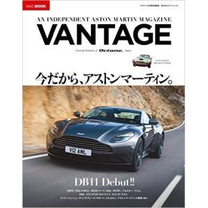 オクタン日本版特別編集 VANTAGE (BIGMANスペシャル)|d-tsutayabooks