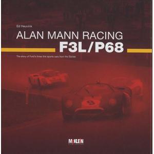 Alan Mann Racing F3L/P68 アラン・マンレーシング F3L/P68資料集