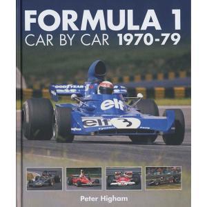 Formula 1 - Car by Car 1970-79  F1車両写真集 1970-79|d-tsutayabooks