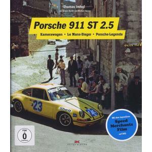 Porsche 911 ST2.5|d-tsutayabooks