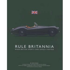 Rule Britannia - When British Sports Cars saved a Nation 「統べよ、ブリタニア」英国製スポーツカーが国を救った頃|d-tsutayabooks