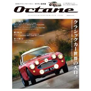 Octane (オクタン) 日本版 Vol.22|d-tsutayabooks