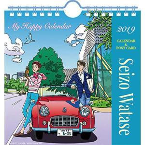 わたせせいぞう 2019年版卓上カレンダー「My Happy Calendar」|d-tsutayabooks