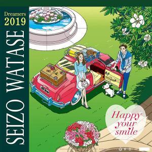 わたせせいぞう 2019年版オリジナルカレンダー 「Happy your smile」 |d-tsutayabooks