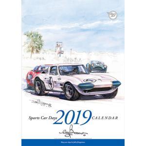 Sports Car Days 2019 カレンダー|d-tsutayabooks