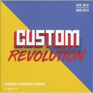 Custom Revolution 「カスタム革命」展示会写真集|d-tsutayabooks