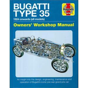 Bugatti Type 35 Owners' Workshop Manual|d-tsutayabooks