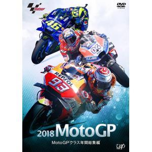 2018 MotoGP 公式DVD 年間総集編 d-tsutayabooks