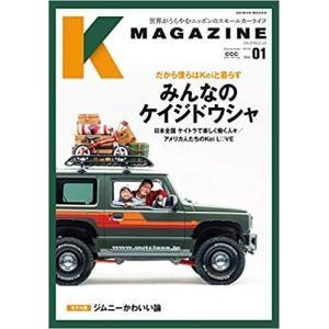[ポイント5倍]K MAGAZINE VOL.01 d-tsutayabooks