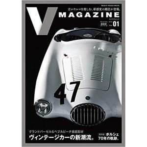 [ポイント5倍]V MAGAZINE vol.01 d-tsutayabooks