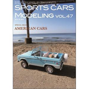 SPORTS CARS MODELING Vol.47|d-tsutayabooks