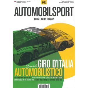 Automobil Sport #18 - Giro'd Italia Automobilistico|d-tsutayabooks