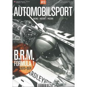 Automobil Sport #19 - B.R.M. Formula 1 1970-1974|d-tsutayabooks