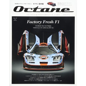 Octane日本版 Vol.25 d-tsutayabooks