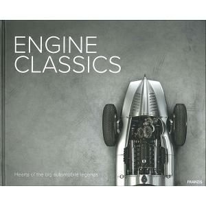 Engine Classics - Hearts of the big automobile leg...