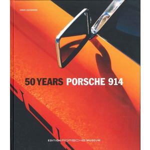 50years Porsche 914 ポルシェ914 50周年記念資料集