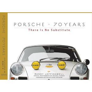 Porsche 70Years 〜ポルシェの70年〜