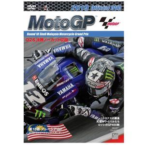 2019MotoGP公式DVD Round 18 マレーシアGP|d-tsutayabooks