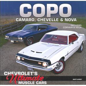 COPO Camaro,Chevelle & Nova|d-tsutayabooks