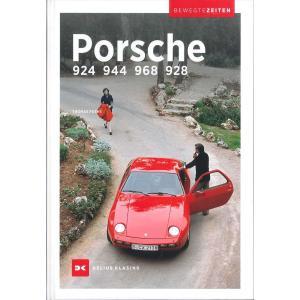 Porsche 924 944 968 928 ポルシェ ポータブル写真資料集|d-tsutayabooks
