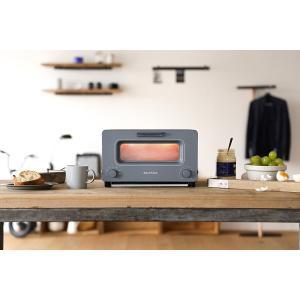 正規品 BALMUDA The Toaster トースター バルミューダ K01E-GW  グレー|d-tsutayabooks