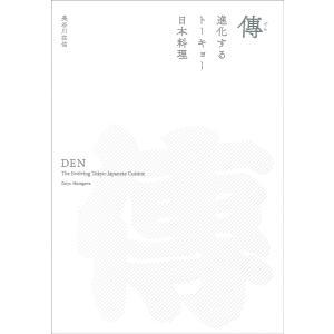 傳|d-tsutayabooks