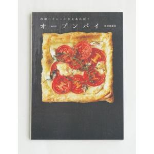冷凍パイシートさえあれば! オープンパイ|d-tsutayabooks
