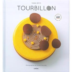 Tourbillon d-tsutayabooks