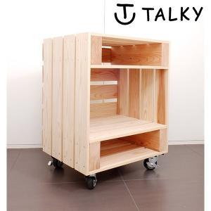 【受注生産】マイクロDJラック(TALKY) 【奈良の木のあるくらしフェア】 d-tsutayabooks