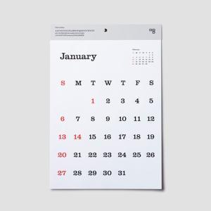 2019 D-BROS CALENDAR(2019's DESIGN:Shoichi Maehara/Ren Yamakawa) 2019 タイプフェイス 壁掛け カレンダー|d-tsutayabooks