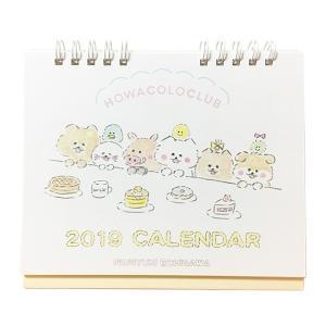 ほわころくらぶ カレンダー 2019|d-tsutayabooks