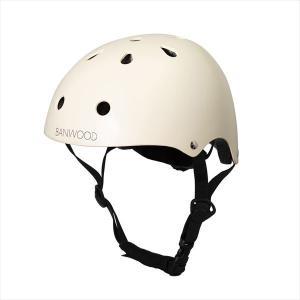 【受注販売】BANWOOD ヘルメット ユニセックス (48〜52cm) マットバニラ|d-tsutayabooks