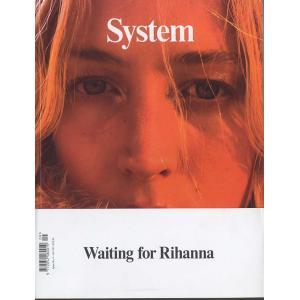 SYSTEM MAGAZINE (システムマガジン) Issue 9|d-tsutayabooks