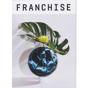 FRANCHISE magazine #3|d-tsutayabooks