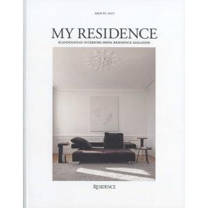 MY RESIDENCE(マイ レジデンス)#1 2017 北欧のスタイルを紹介する、年一度刊行のインテリア雑誌の第2弾|d-tsutayabooks