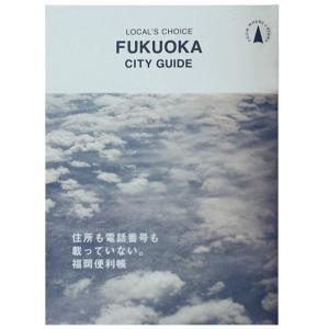 FUKUOKA CITY GUIDE|d-tsutayabooks