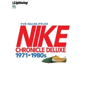 ナイキクロニクル デラックス 別冊Lightning150|d-tsutayabooks