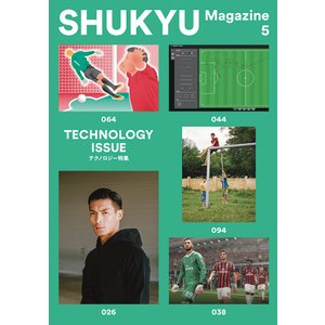 SHUKYU Magazine issue5|d-tsutayabooks