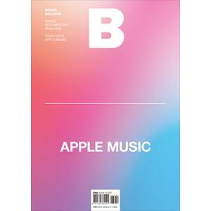 Magazine B Issue 55 【韓国発、毎号1つのブランドをピックアップする雑誌B「APPLE MUSIC」特集号】|d-tsutayabooks